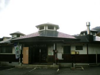 逋ス鬥ャ+098_convert_20101109155039