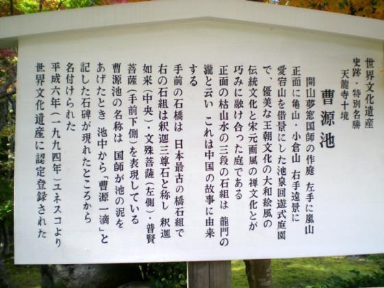 螟ゥ遶懷ッコ+(30)_convert_20101127083737