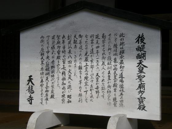 螟ゥ遶懷ッコ+(47)_convert_20101127113302