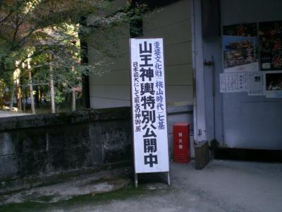 譌・蜷牙、ァ遉セ+(38)_convert_20101208151007