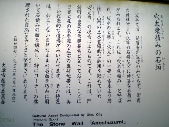譌・蜷牙、ァ遉セ+(68)_convert_20101208213857