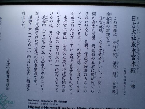 譌・蜷牙、ァ遉セ+(55)_convert_20101208213821