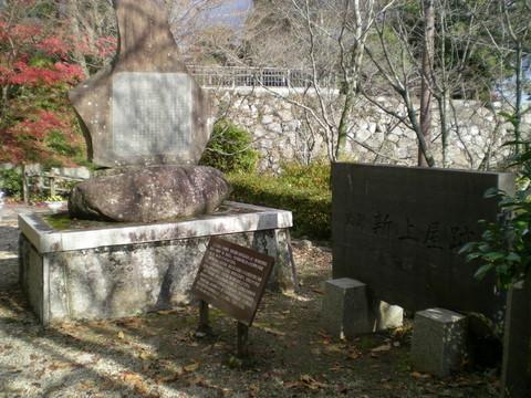 松阪城 024