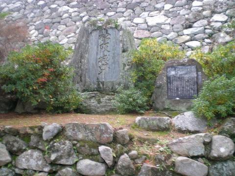 松阪城 054