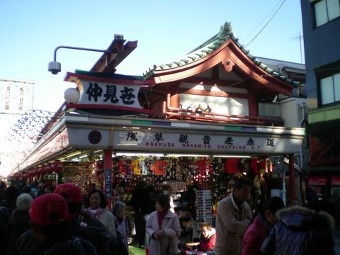 浅草寺 (4)