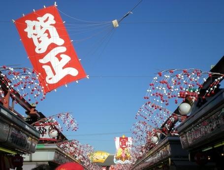 浅草寺 (6)