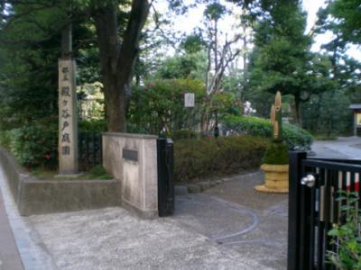 殿ヶ谷戸庭園 (83)