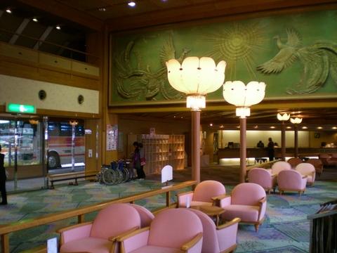 ホテル鬼怒川御苑 (11)