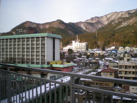 ホテル鬼怒川御苑 (49)