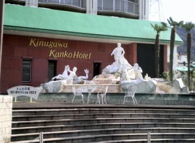 ホテル鬼怒川御苑 (35)