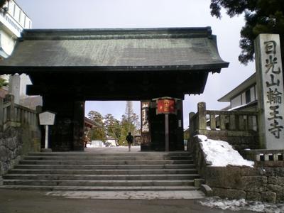 日光山輪王寺(106)