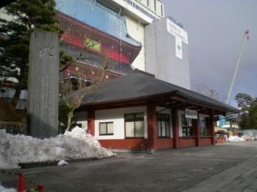 日光山輪王寺 (107)