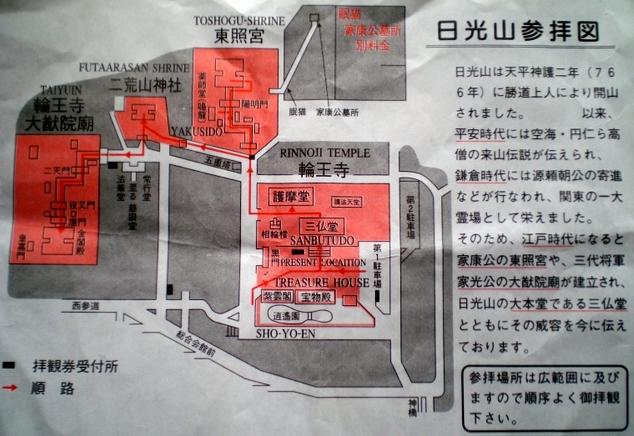 日光山参拝図