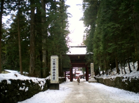 二荒山神社 (2)