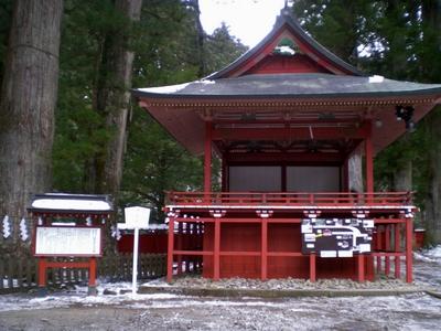 二荒山神社 (8)