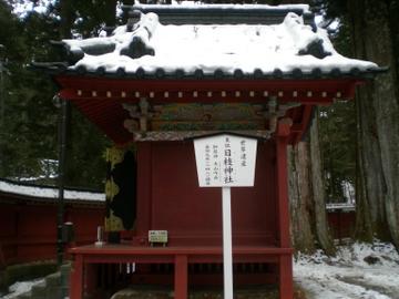 二荒山神社 (11)