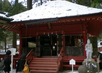 二荒山神社 (16)