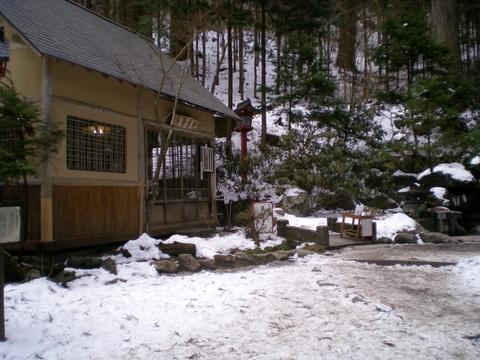 二荒山神社 (17)