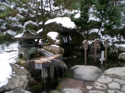 二荒山神社 (18)