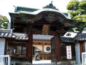 長野・善光寺 (11)