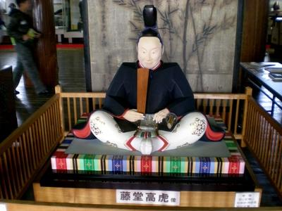 伊賀上野城 (48)