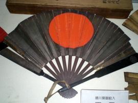 伊賀上野城 (49)