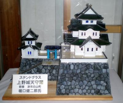 伊賀上野城 (56)