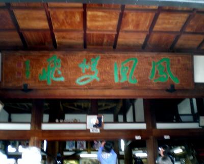 伊賀上野城 (106)