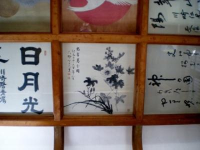 伊賀上野城 (80)