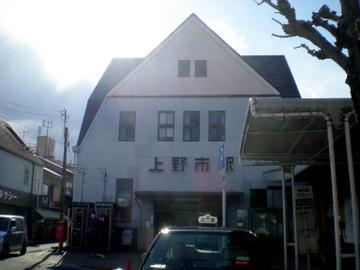 伊賀上野城 (185)