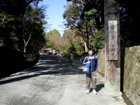 金閣寺 (2)