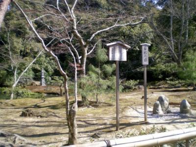 金閣寺 (38)