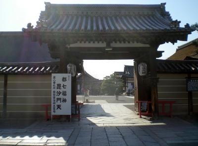 東寺 (87)