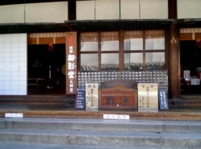 東寺 (122)
