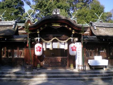 平野神社 (14)