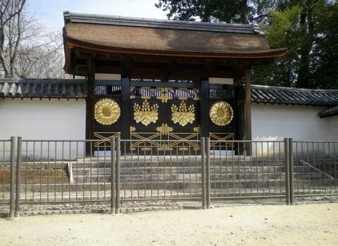 醍醐寺 (59)