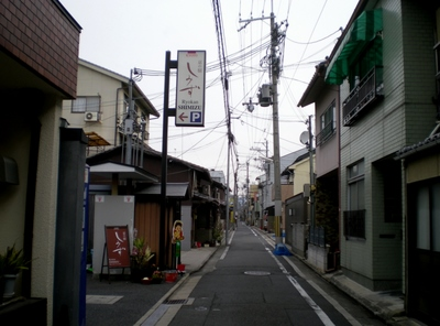京の宿しみず (6)