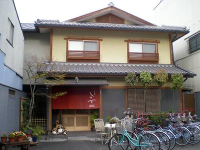 京の宿しみず (5)