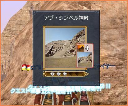 2008-08-11_16-29-14-004.jpg