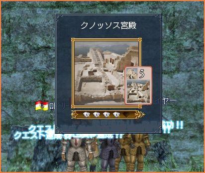 2008-08-11_16-29-14-005.jpg
