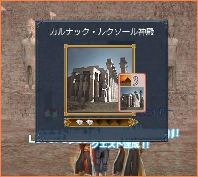 2008-08-11_16-29-14-006.jpg