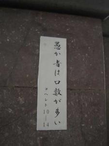20081016-5.jpg