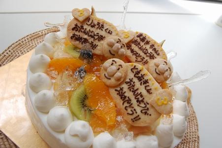 デコレーションBDケーキ
