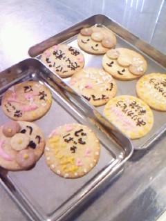 お絵かきクッキー教室002