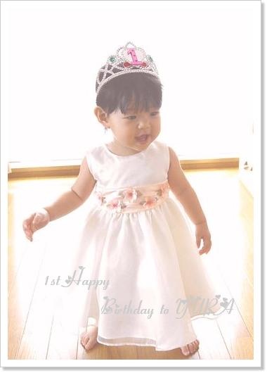 誕生日ドレス 1