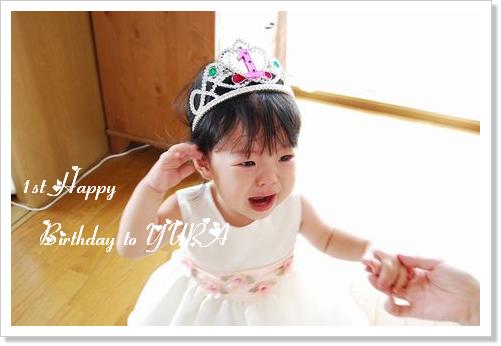 誕生日ドレス 2