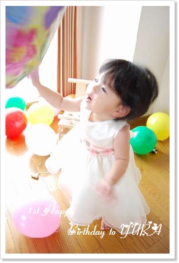 誕生日ドレス 3