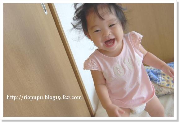 1歳1ヶ月-6
