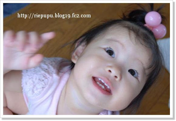 1歳1ヶ月-8