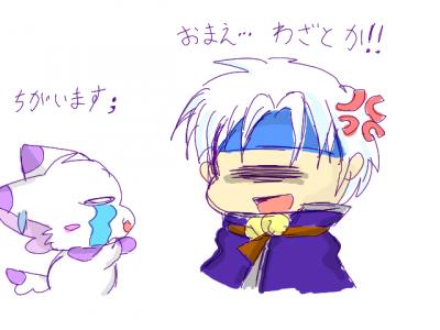 何気にシェゾ様初描き(^^;
